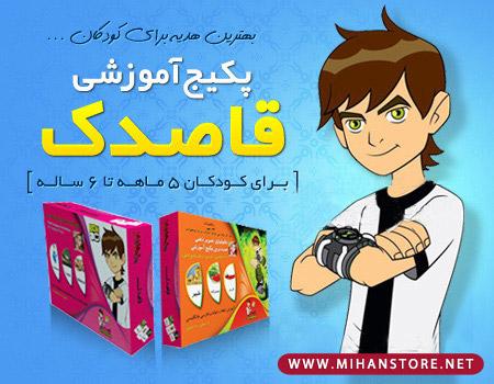 آموزش زبان کودکان