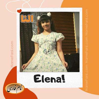 Elena girl