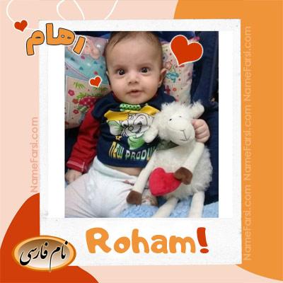 Roham boy name