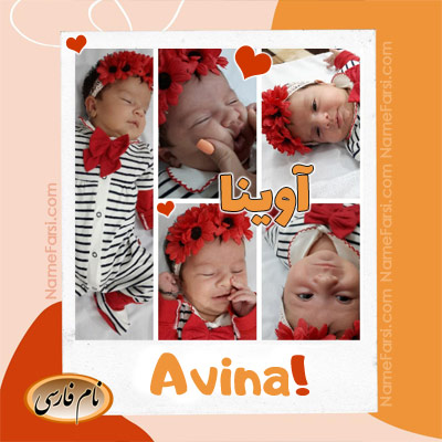 Avina girl name
