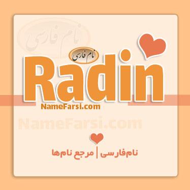 Radin name