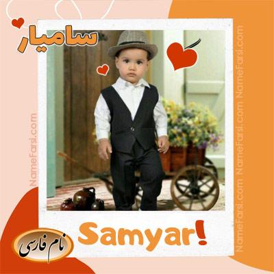 Samyar