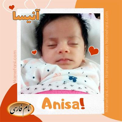 Anisa girl name