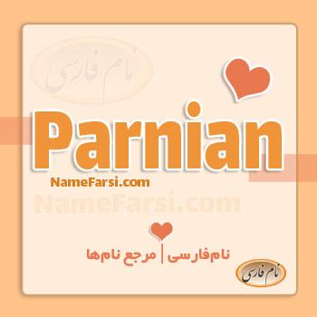 Parnian