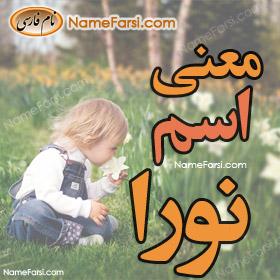 Nora's name