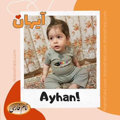 Aihan