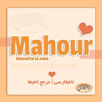 Mahour