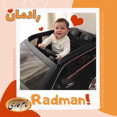 Radman name