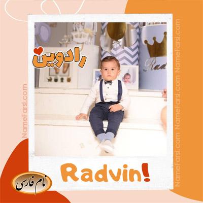 Radvin name farsi