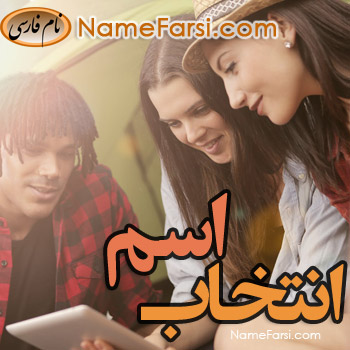 social media affects' on names