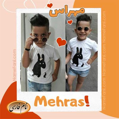Mehras boy name