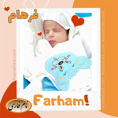 Farham boy name