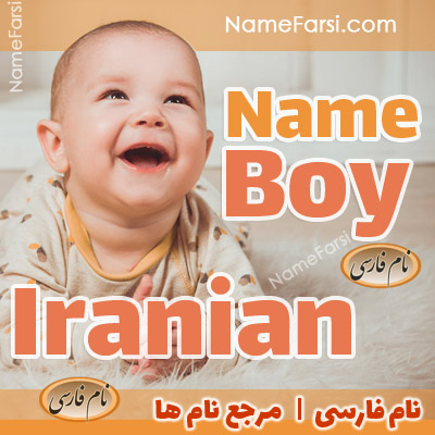Iranian boy name