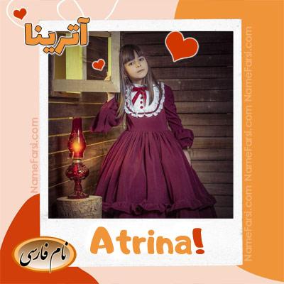 atrina
