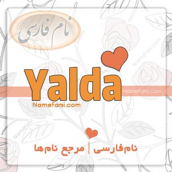 Yalda profile