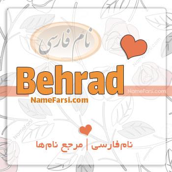 Behrad name