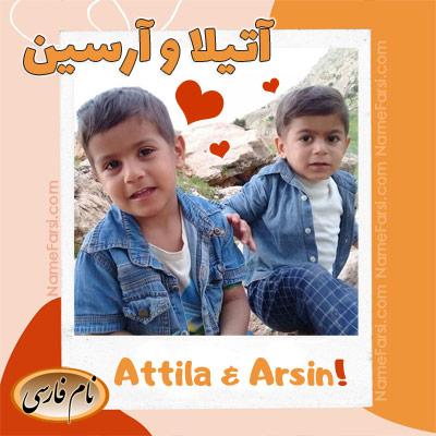Attila Arsin