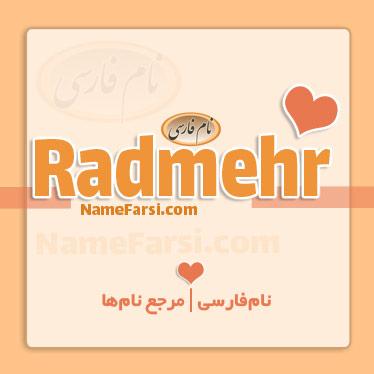 Radmehr