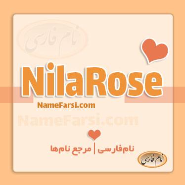 NilaRose
